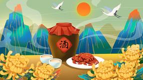 国潮重阳节风景