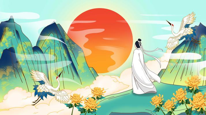 国潮重阳节古人登山风景