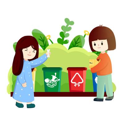 卡通垃圾分类儿童扔垃圾
