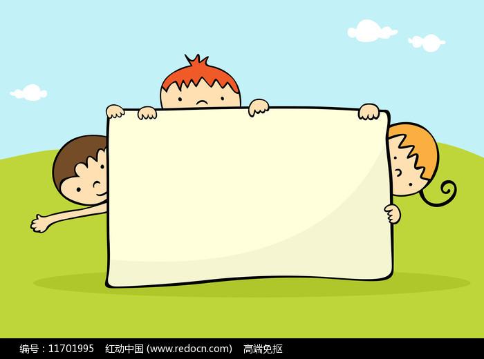 小孩画画框元素图片