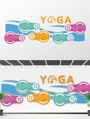 原创女性活泼体育运动瑜伽创意文化墙