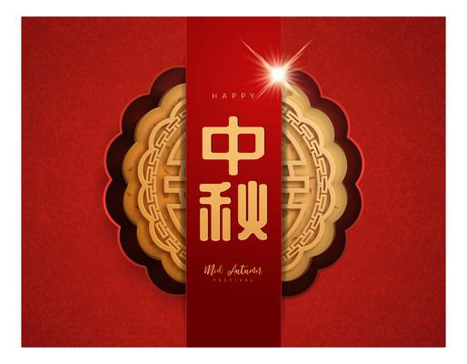 中秋节月饼礼盒正面