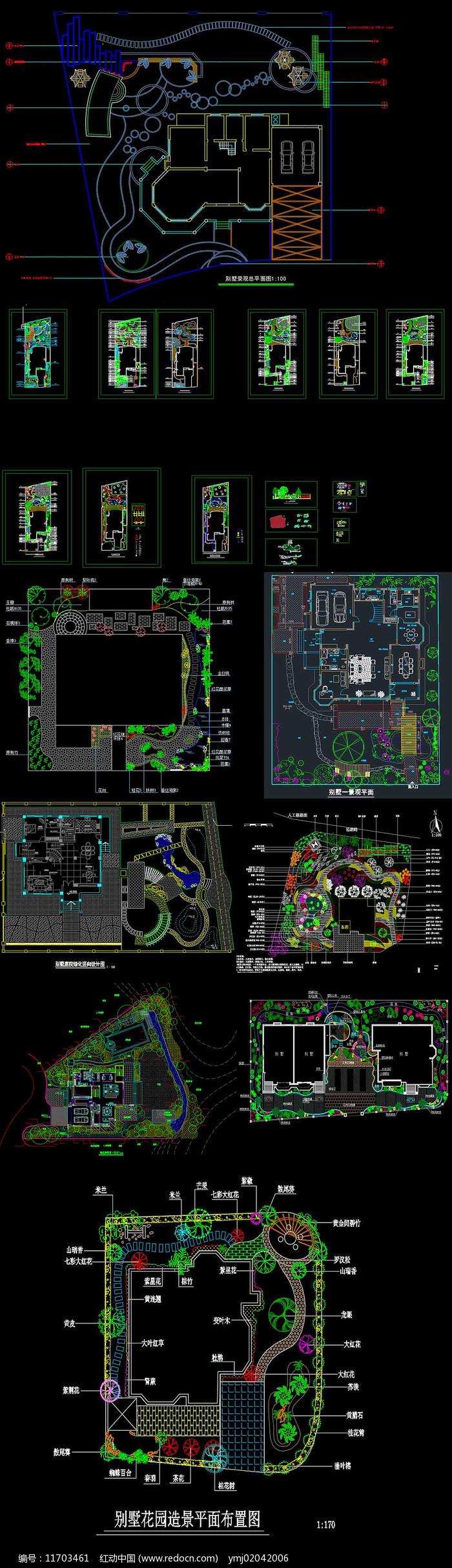 13套别墅景观方案设计cad施工图图纸图片