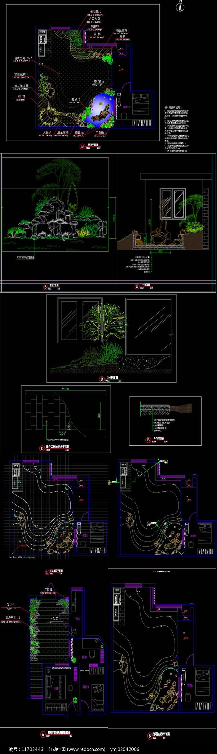 别墅花园庭院景观设计CAD施工图图片