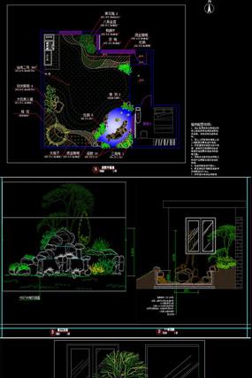 别墅花园庭院景观设计CAD施工图
