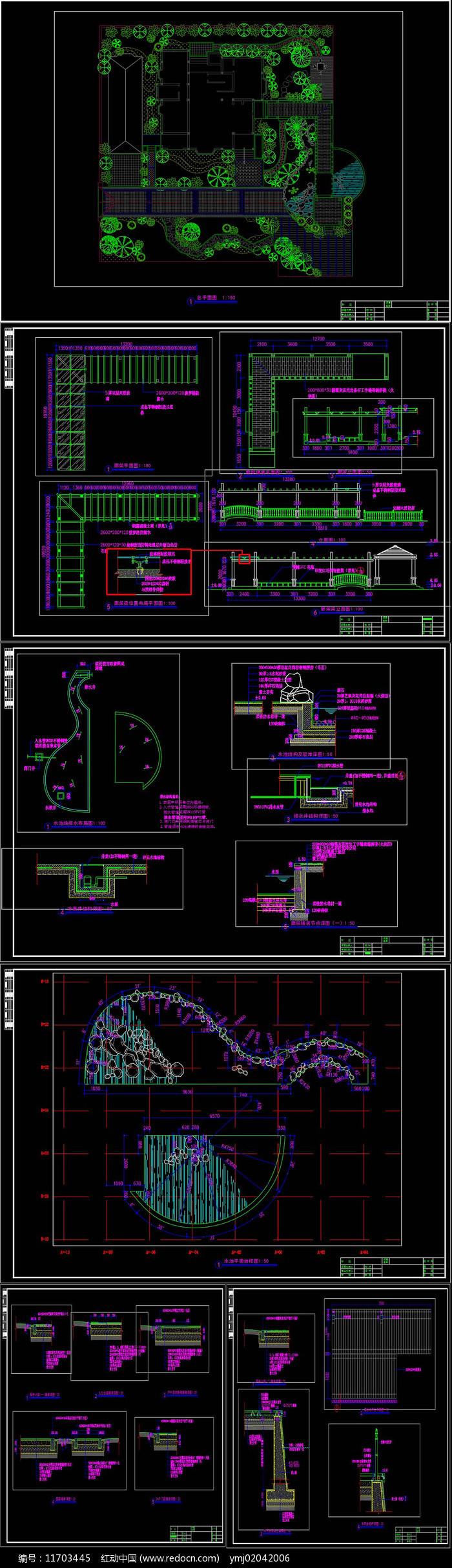 别墅庭院园林景观工程CAD施工图设计图片