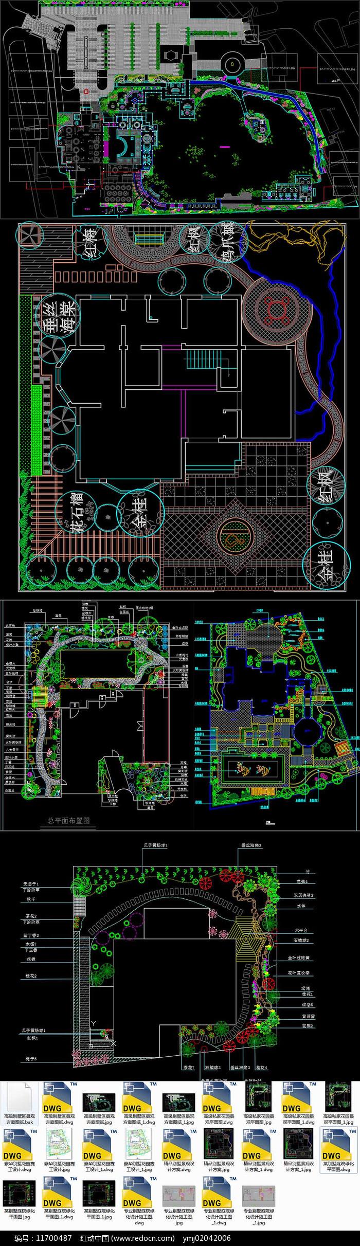 高级别墅区景观方案CAD平面图图片
