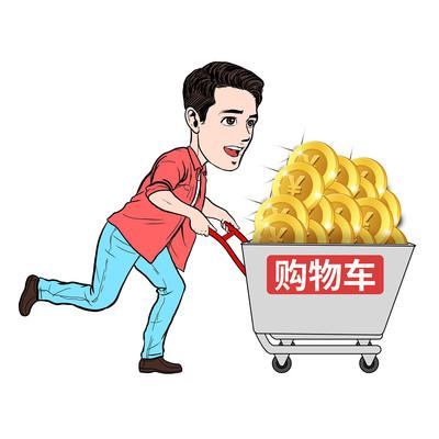 购物车 金币 人物