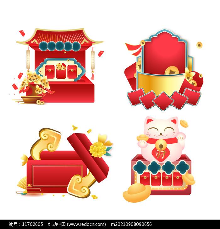 国潮国风新年双11弹窗舞台图片