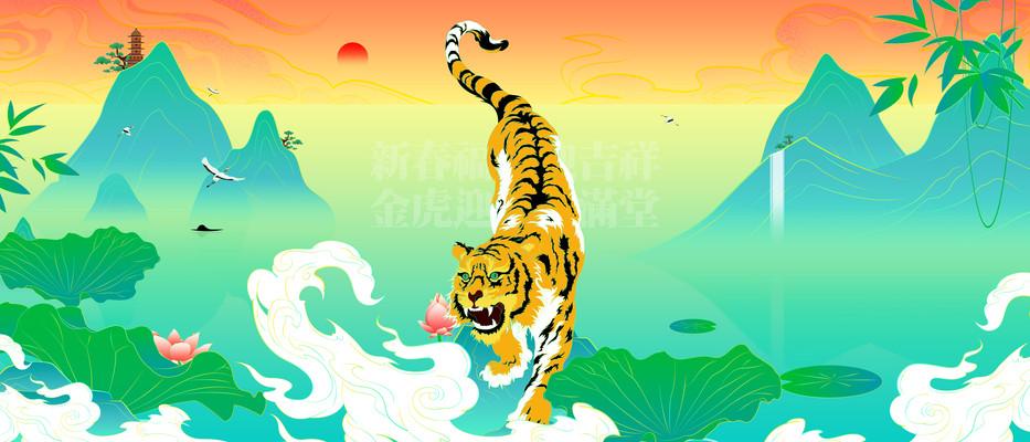 国潮虎年2022年新年插画