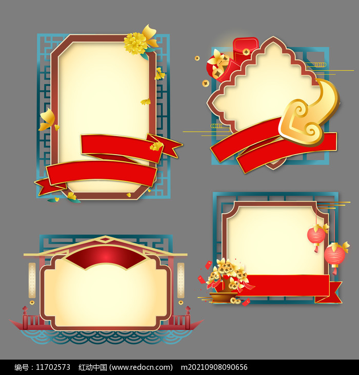 国潮金属国风新年双11边框图片