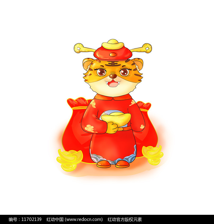 虎年贺新福袋金元宝图片