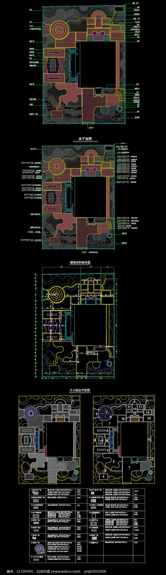 简中式现代并重别墅花园CAD施工图设计图片
