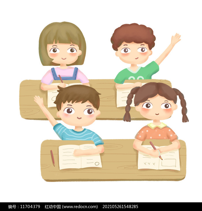 上课举手儿童图片