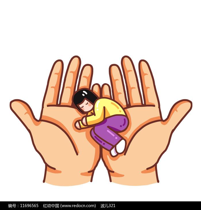 手里保护蜷缩的儿童卡通免抠元素图片
