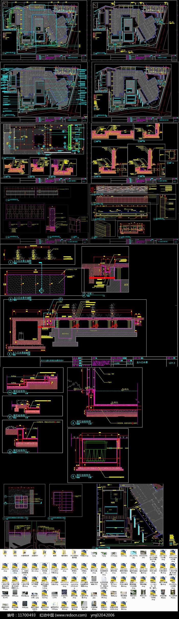 现代中式度假酒店庭院CAD施工图图片