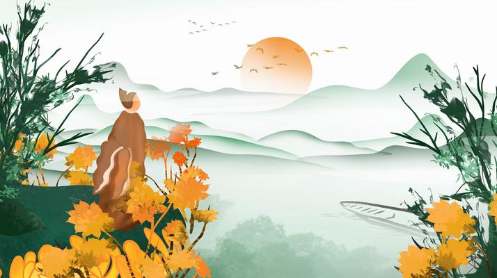原创中国风重阳节菊花诗人望远山船只插画