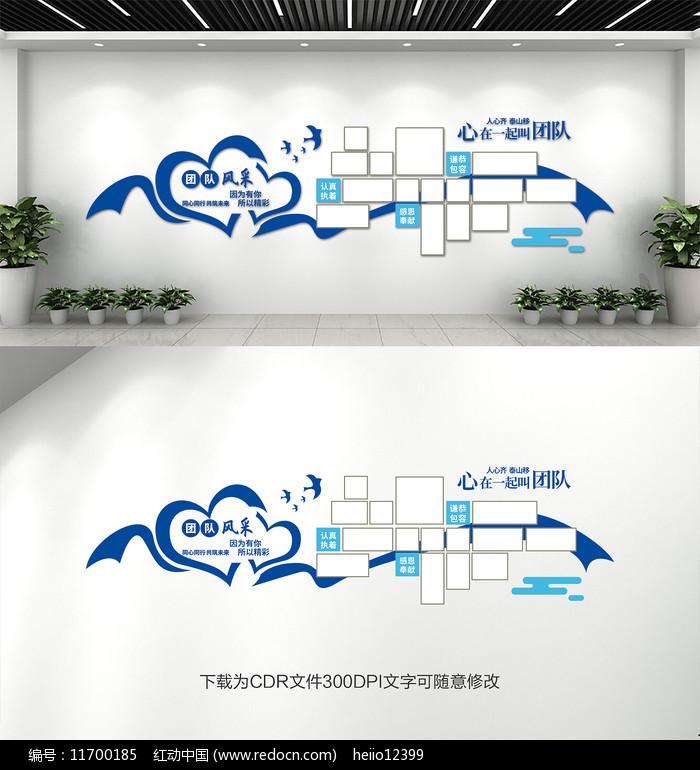 照片墙公司团队风采蓝色企业文化墙图片