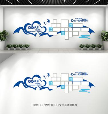 照片墙公司团队风采蓝色企业文化墙