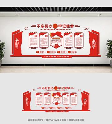 中国梦党建背景墙