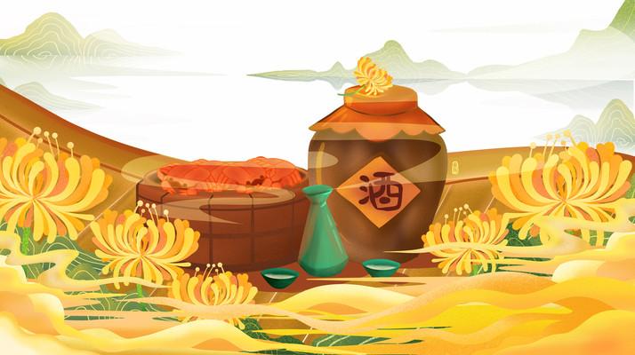 重阳节金黄色菊花螃蟹酒坛插画