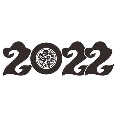2022数字设计