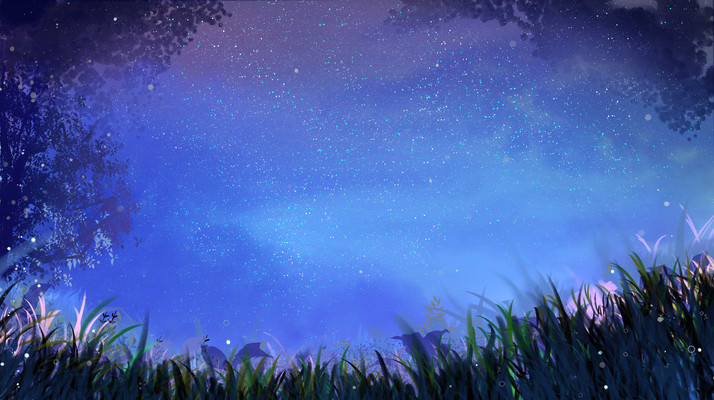 唯美星空夜景