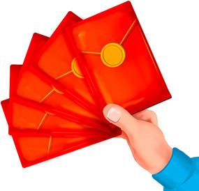 单手拿出一叠红包双十一红包插画