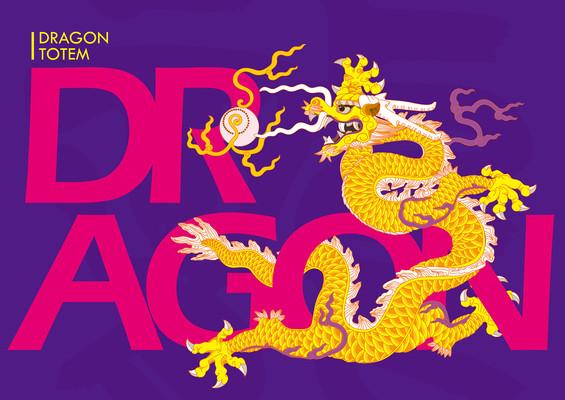 金色传统龙图案插图设计