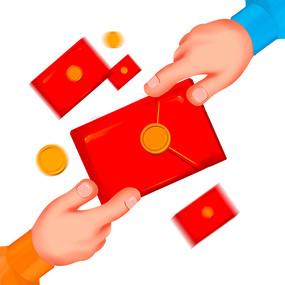 两只手分享红包双十一红包插画