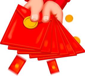 双手递出一叠红包双十一红包插画