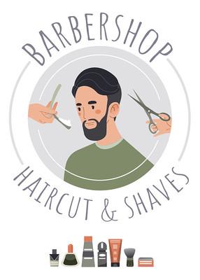 修剪造型美发场景