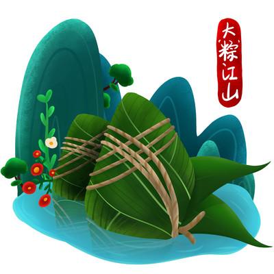 原创传统美食山水粽元素