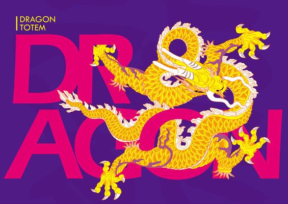 中国传统金色龙图案纹饰插图九龙壁设计