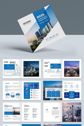 房地产企业文化宣传册公司产品画册