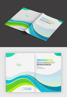 健康医疗企业画册封面