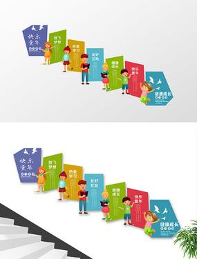 卡通幼儿园和谐校园学校班级教室楼梯文化墙