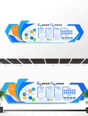 大气公司企业文化墙办公室形象墙文化墙