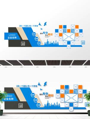 企业文化墙立体照片墙公司员工风采形象墙