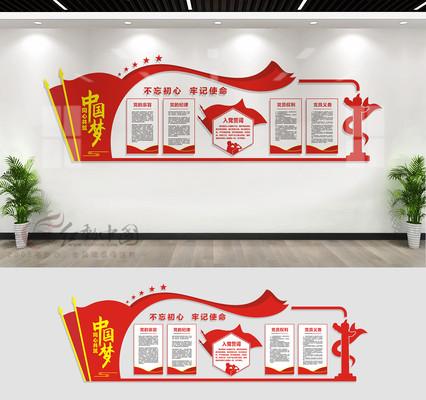党建背景墙宣传展板设计