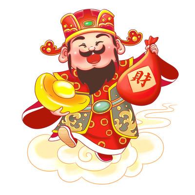 卡通新年元旦财神春节