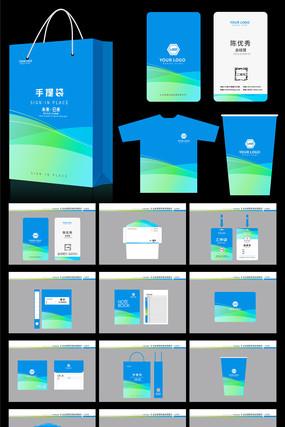 蓝绿色企业VI应用系统设计