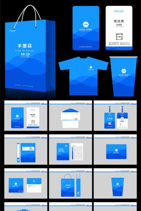 蓝色大气企业VI系统物料设计