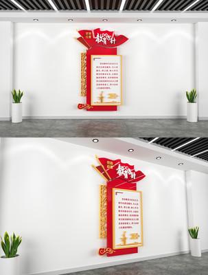 党的教育方针党建文化墙