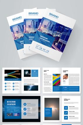 简约产品画册电力画册电缆画册设计模板