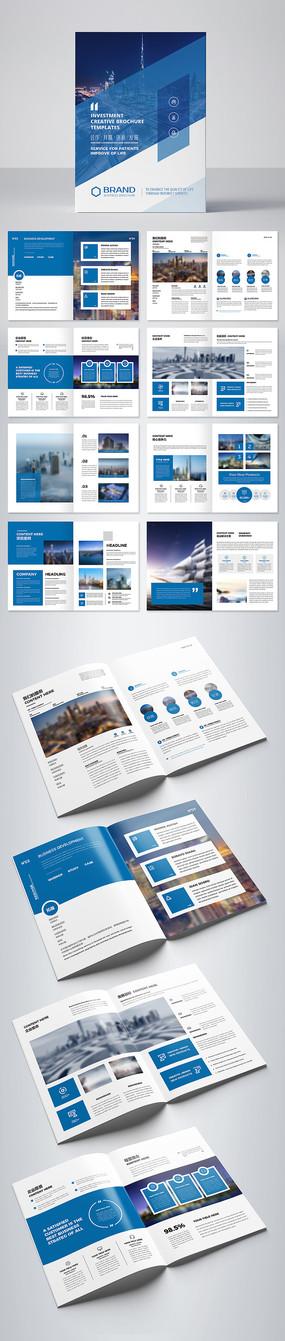 蓝色大气集团画册设计模板