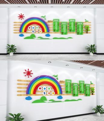 清新中小学生校园文化墙