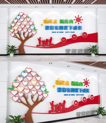 新起点新方向幼儿园文化墙