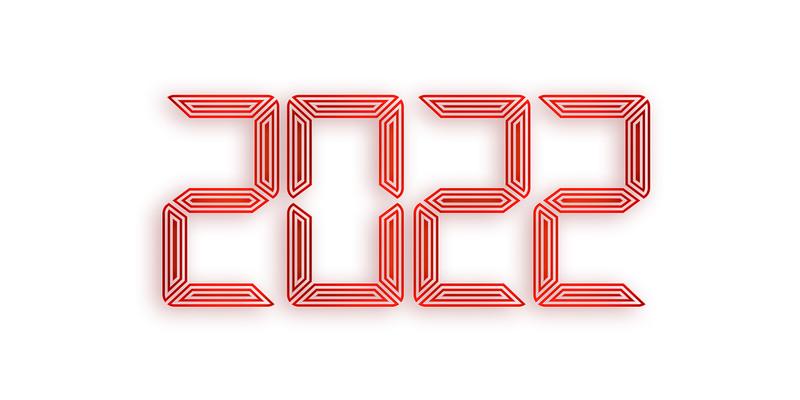 2022新年数字字体设计
