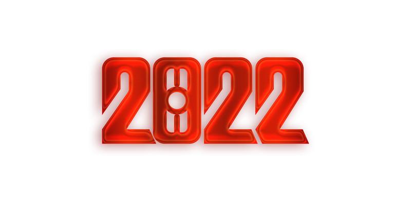 创意字体2020字体设计